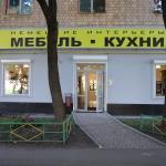 Окна и двери из профиля ПРОПЛЕКС